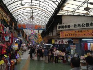 牧志公設市場入口