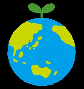 若葉の生える地球