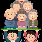 超高齢社会