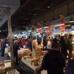 浜松中央卸売市場